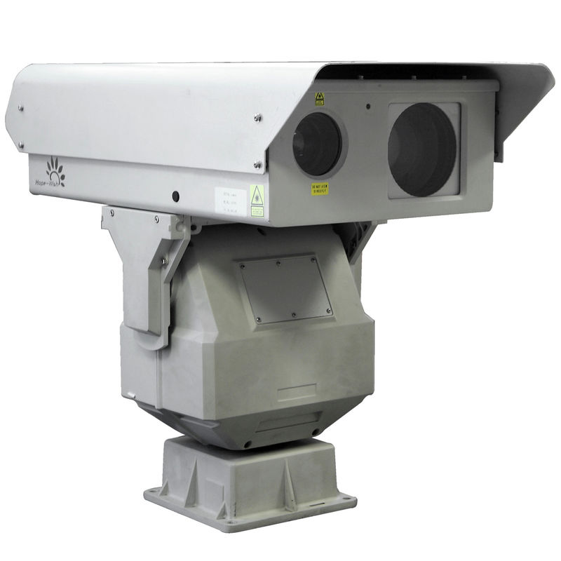 Outdoor Long Range IR IP Camera Night Vision 1 - 3km Laser Illumination Security