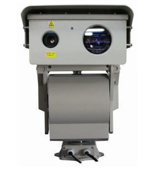 1km Nir Night Vision Long Distance Infrared Camera For Coastal & Border Surveillance